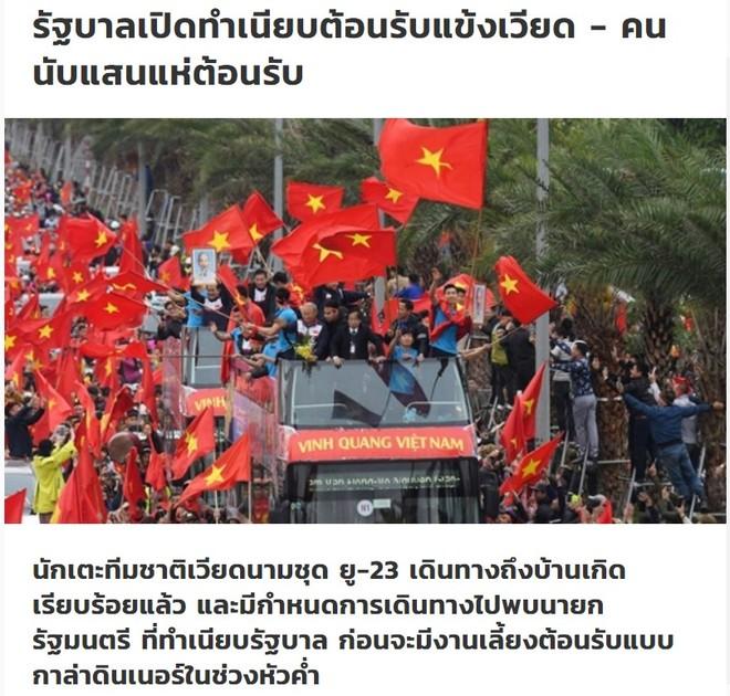 Hành trình của U23 Việt Nam từ khi đá giải tới khi về nước được báo chí khu vực và châu lục liên tục cập nhật, bày tỏ sự thán phục