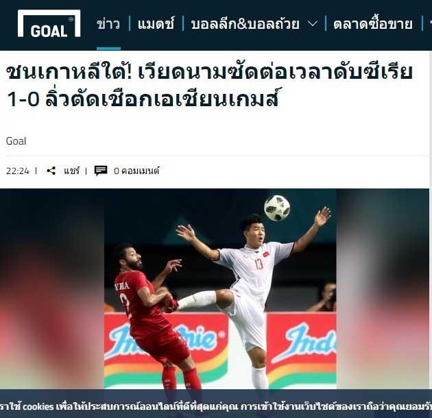 Tờ Goal phiên bản Thái Lan ấn tượng với thành tích bất bại của Olympic Việt Nam