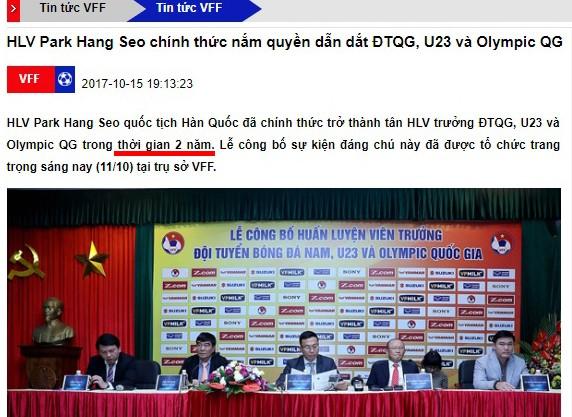 VFF từng công bố hợp đồng với HLV Park Hang-seo chỉ kéo dài 2 năm (2017-2019).