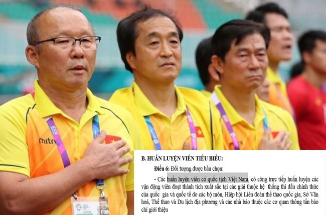 Tranh cãi: HLV Park Hang-seo không đủ điều kiện đề cử HLV tiêu biểu 2018 ảnh 1