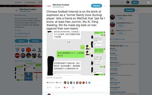 Tài khoản Wild East Football đăng tải những đoạn chat nhằm xác thực việc nhóm các cầu thủ Trung Quốc tham gia bán độ (ảnh chụp màn hình)