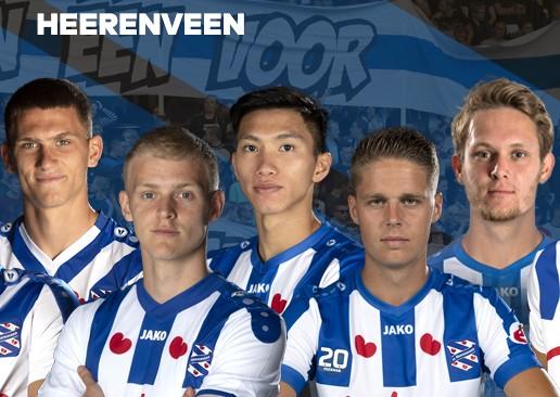 Đoàn Văn Hậu có cơ hội ra sân ngay trận Heerenveen tiếp Utrecht lúc 17h15 chiều nay