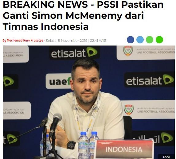 Tờ Bola Sports đưa tin PSSI sa thải HLV McMenemy sau cuộc họp chiều 5-11