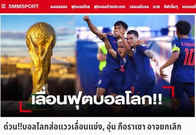 Tờ SMMpsort cho biết AFC có thể hoãn vòng loại World Cup tới tháng 10