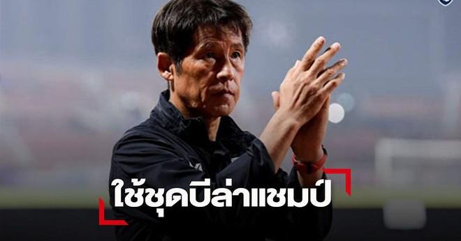 Báo Thái cho rằng HLV Nishino cần xác định sớm có kế hoạch dùng đội hình dự bị để thực hiện nhiệm vụ vô địch AFF Cup 2020