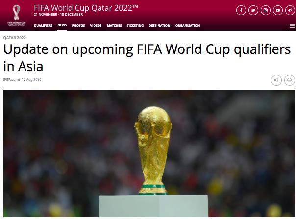 FIFA thông báo hoãn vòng loại World Cup khu vực châu Á