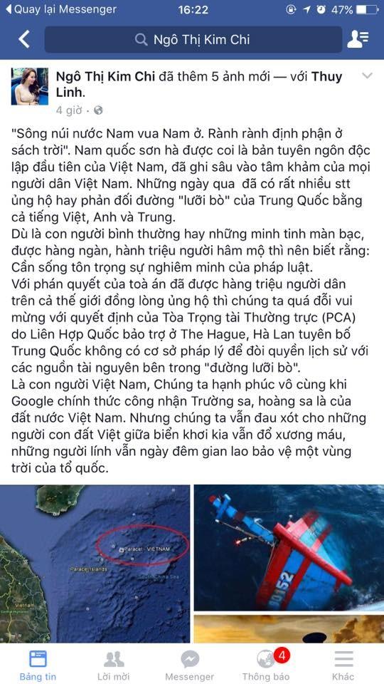 """""""Sông núi nước Nam vua Nam ở. Rành rành định phận ở sách trời""""."""