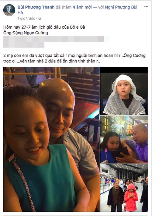 Sau 11 năm giấu kín, Phương Thanh bất ngờ chia sẻ bố của con gái đã qua đời