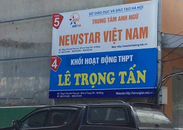 """Địa chỉ tuyển sinh ghi """"Khối hoạt động THPT Lê Trọng Tấn""""!"""