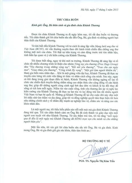 Thư chia buồn của Bộ trưởng Bộ Y tế gửi gia đình Khánh Thương