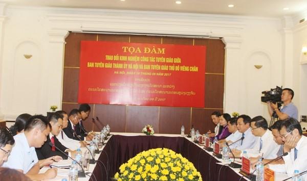 Ban Tuyên giáo Thành ủy Hà Nội và Ban Tuyên giáo Thủ đô Viêng Chăn (nước CHDCND Lào)