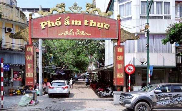 """Hà Nội sẽ triển khai nhiều tuyến phố ăn uống """"kiểm soát ATTP"""" đáp ứng đủ 10 tiêu chí"""