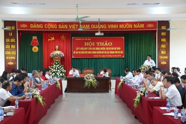 Đây là hội thảo lấy ý kiến các quận huyện, xã phường thứ 3 mà Hà Nội tổ chức