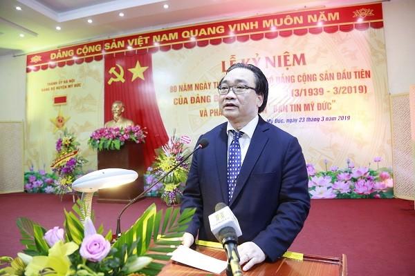 Bí thư Thành ủy Hoàng Trung Hải phát biểu tại lễ kỷ niệm