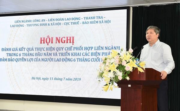 Giám đốc BHXH TP Hà Nội Nguyễn Đức Hòa đề nghị tăng cường thanh tra, kiểm tra các đơn vị nợ đọng, đổi mới tuyên truyền về chính sách BHXH