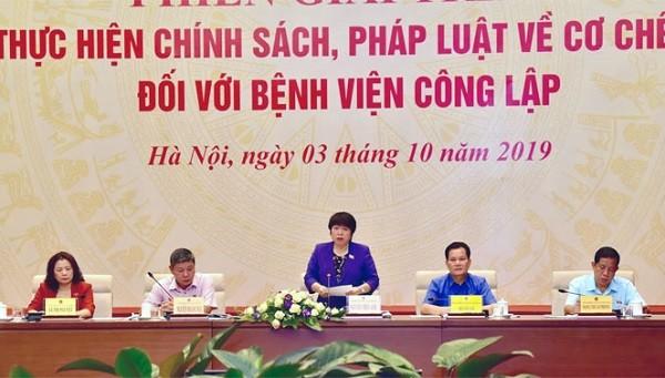 Phiên giải trình của Ủy ban về các vấn đề xã hội của Quốc hội