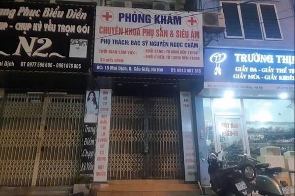Phòng khám sản phụ khoa ở Mai Dịch - nơi xảy ra vụ thai phụ tử vong