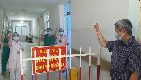 Tăng 30 ca Covid-19 mới, Bắc Giang có người thứ ba bị lây bệnh ảnh 1