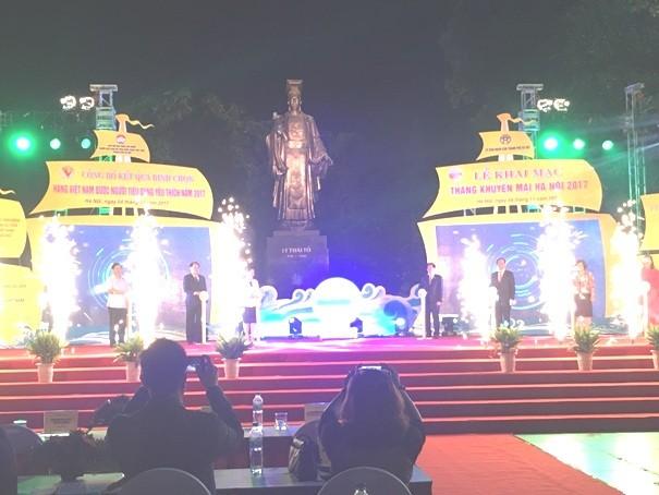 Lãnh đạo TP Hà Nội thực hiện nghi thức khai mạc Tháng Khuyến mại Hà Nội 2017