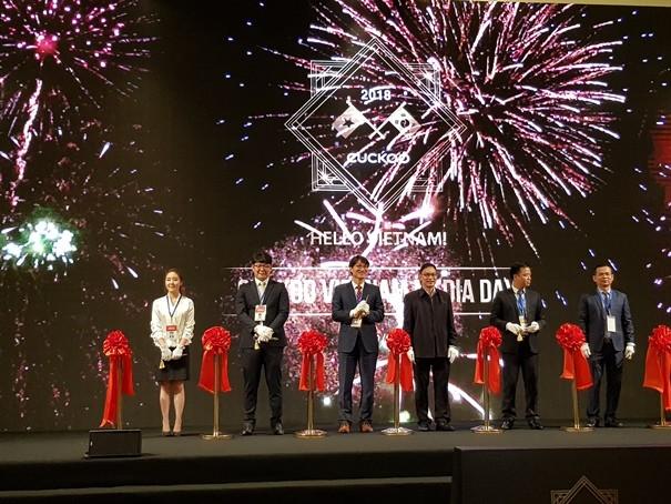 Ra mắt công ty CUCKOO tại Việt Nam