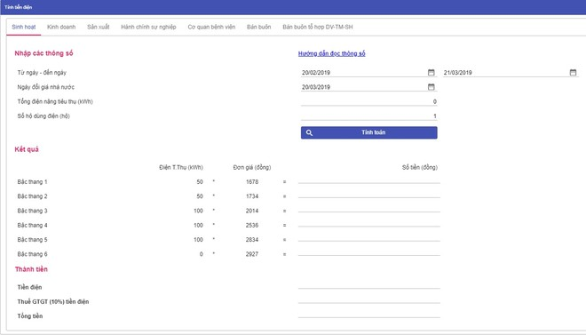 Khách hàng có thể tự tính toán tiền điện qua công cụ trên website evnhanoi.com.vn