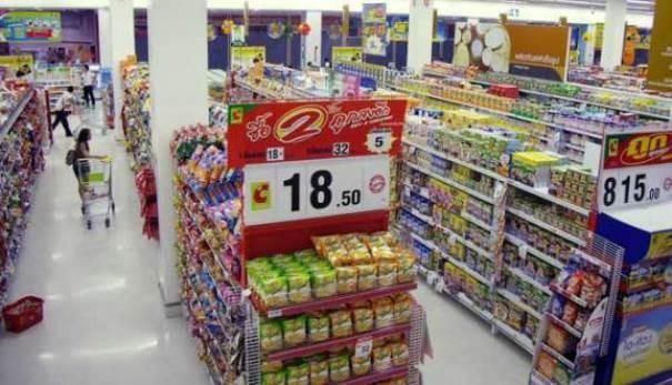 Người dân không nên mua gom, tích trữ hàng hóa đề phòng dịch bệnh Covid-19