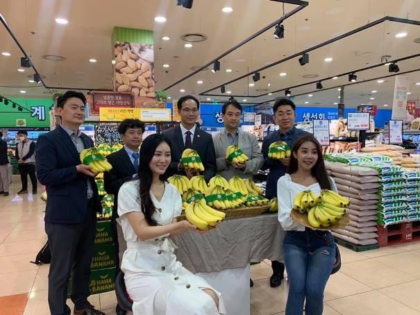 Quả chuối Việt Nam chính thức được bán tại hệ thống siêu thị Lotte Mart Hàn Quốc