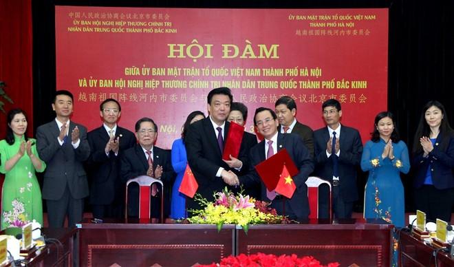 Ủy ban Trung ương MTTQ Việt Nam TP Hà Nội hội đàm với đoàn Chính hiệp TP Bắc Kinh