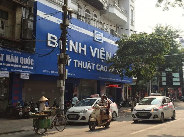 Căn nhà 51 Trần Nhân Tông hiện đang được dùng làm Bệnh viện mắt kỹ thuật cao