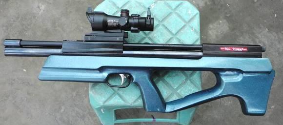 Loại súng hiệu Sharp Tiger (ảnh minh họa: Internet)