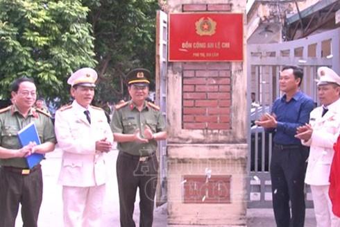 Đồn Công an Lệ Chi chính thức được thành lập, là đầu mối mới đảm nhận nhiệm vụ đảm bảo ANTT tại 4 xã trên địa bàn huyện Gia Lâm, TP Hà Nội