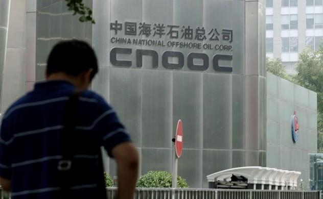 """Mỹ đưa công ty sở hữu giàn khoan Hải Dương 981 của Trung Quốc vào """"danh sách đen"""" ảnh 1"""
