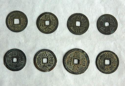 Chuyện đúc tiền, in tiền ở Hà Nội xưa ảnh 1