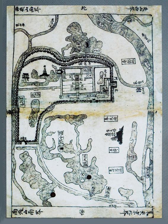 Giữ lại dòng chảy lịch sử văn hóa các con sông định danh cho Hà Nội (1): Khởi nguồn những dòng sông nuôi dưỡng Thủ đô ảnh 3