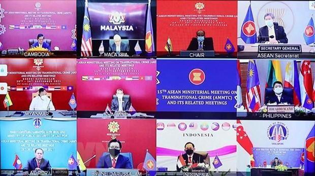 Việt Nam tích cực tham gia, có trách nhiệm trong hợp tác đấu tranh phòng, chống tội phạm xuyên quốc gia ảnh 1
