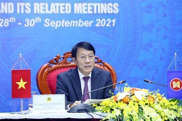 Việt Nam tích cực tham gia, có trách nhiệm trong hợp tác đấu tranh phòng, chống tội phạm xuyên quốc gia ảnh 2