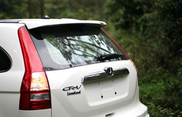 HVN tung ra phiên bản Honda CR-V đặc biệt ảnh 4