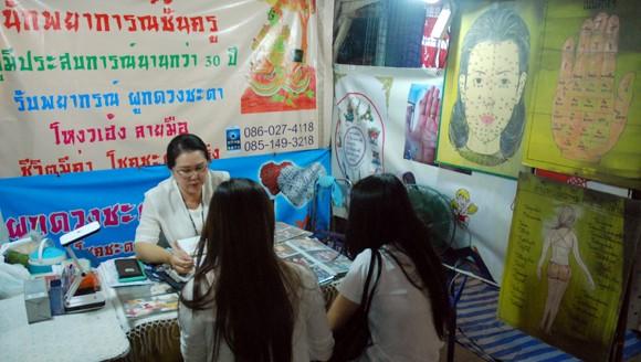 Choáng ngợp chợ đêm Bangkok ảnh 7