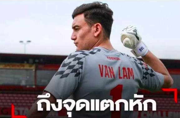 Đặng Văn Lâm hủy hợp đồng, CLB Muangthong United họp khẩn ảnh 1