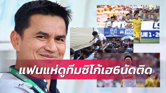 Báo Thái Lan: HAGL của Kiatisak đang rất 'hot' ảnh 1