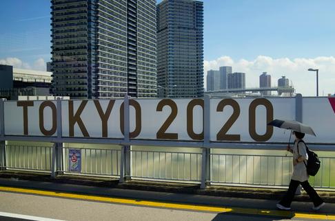 Bỏ ngỏ khả năng huỷ Olympic Tokyo vào phút chót ảnh 2