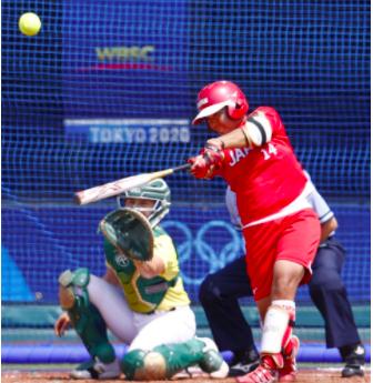 Olympic Tokyo chính thức tranh tài bằng trận thắng của chủ nhà Nhật Bản ảnh 3