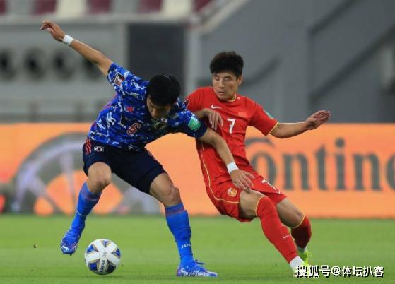 """Báo Trung Quốc: """"Đừng mơ World Cup nữa, hãy nghĩ cách ghi bàn vào lưới tuyển Việt Nam trước"""" ảnh 1"""