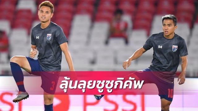 """Thái Lan lo mất 2 """"ngoại binh"""" ở AFF Cup ảnh 1"""