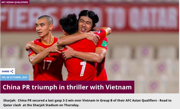 AFC tiếc cho tuyển Việt Nam, ví trận đấu như phim... kinh dị ảnh 1