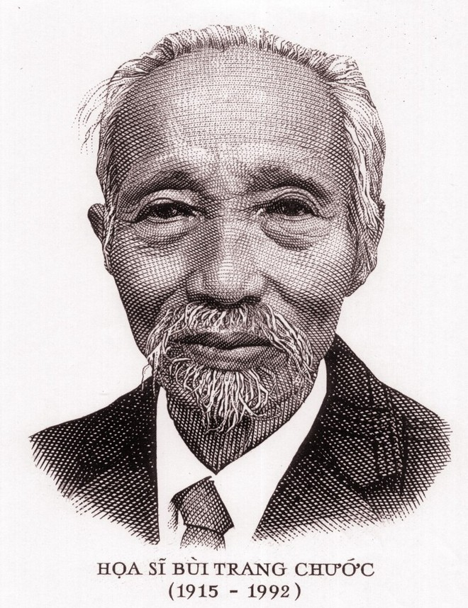 Trưng bày phác thảo Quốc huy Việt Nam của họa sĩ Bùi Trang Chước ảnh 1