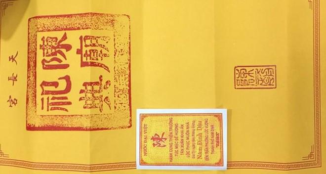 Dừng tổ chức Lễ hội khai ấn đền Trần Nam Định ảnh 2