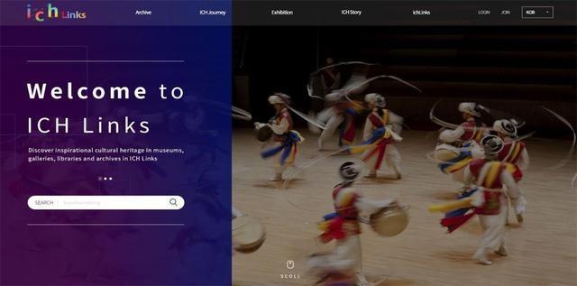Ichlinks: Nền tảng chia sẻ thông tin về di sản văn hóa phi vật thể tại khu vực châu Á - Thái Bình Dương ảnh 1