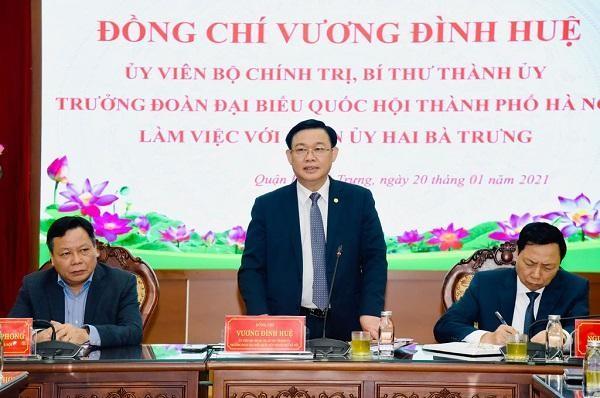 Bí thư Thành ủy Hà Nội đề nghị tổ chức tuyến phố đi bộ khu vực hồ Thiền Quang ảnh 1