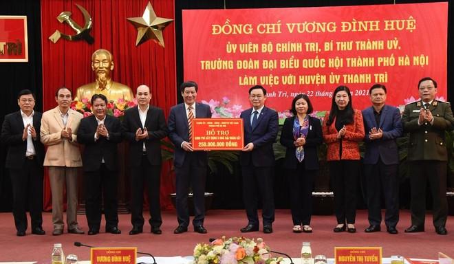 Bí thư Thành ủy Hà Nội: Huyện Thanh Trì muốn lên quận thì tầm nhìn phải khác ảnh 2